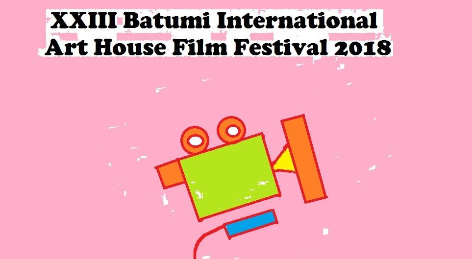 Международный фестиваль арт-хаусного кино в Батуми