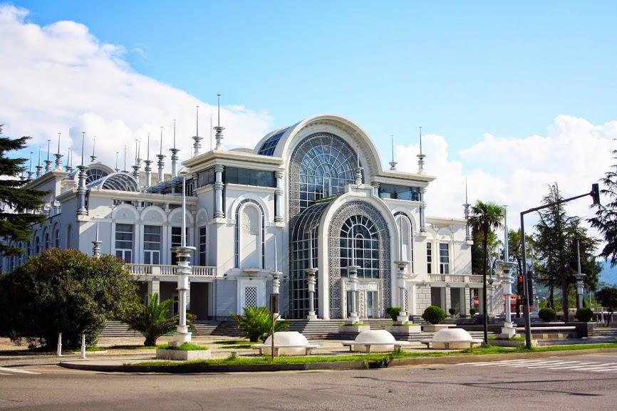 Центр искусств и музыки
