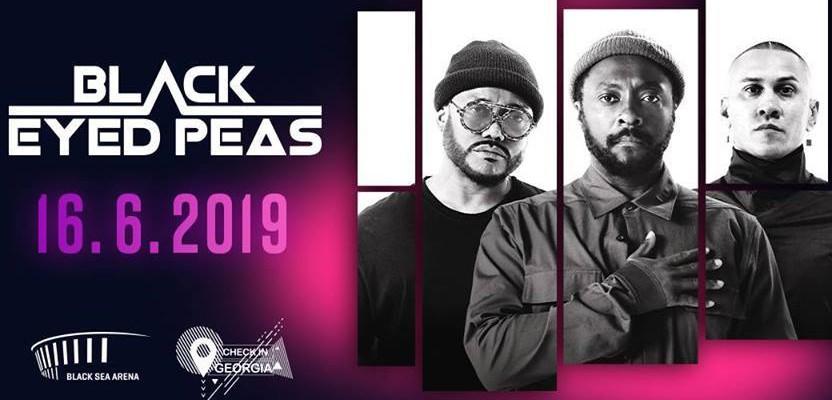Концерт Black Eyed Peas в Шеквитили на Черноморской Арене