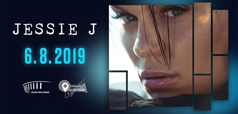 Jessie J выступит на Черноморской Арене в Шеквитили, недалеко от Батуми